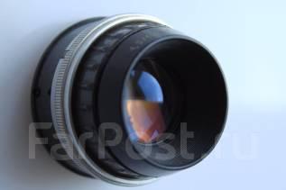 Объектив Индустар 23У 110 мм 1: 4.5. Для Зенит с М39, диаметр фильтра 40.5 мм