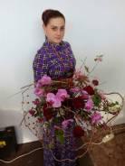 Помощник флориста. Средне-специальное образование, опыт работы 1 год