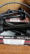 Высоковольтные провода. Toyota: Corsa, Sprinter, Caldina, Corolla II, Paseo, Corolla, Tercel, Cynos, Starlet Двигатели: 5EFE, 4EFE, 5EFHE