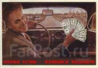 """Водитель такси. ООО """"Абордаж"""". Улица Олега Кошевого 8б"""