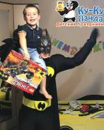 Бэтмэн (Бэтмен) (детский аниматор/герой/персонаж/актер) на праздник