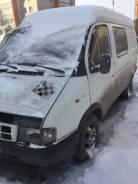 ГАЗ Газель. Газель грузопассажирская ГАЗ-2705, 2 400 куб. см., 1 500 кг.