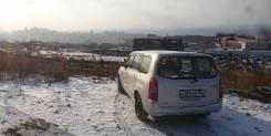Помощь в приобретении запчастей из Владивостока
