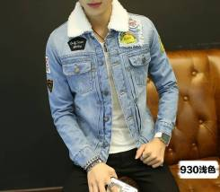 Куртки джинсовые. 50, 52, 56, 60, 64. Под заказ