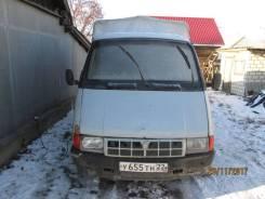 ГАЗ 33021. Продаётся грузовик ГАЗель 33021, 2 400 куб. см., 1 500 кг.