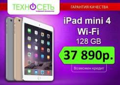 Apple iPad mini 4 Wi-Fi 128Gb. Под заказ