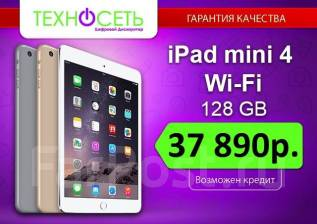Apple iPad mini 4 Wi-Fi 128Gb. Под заказ