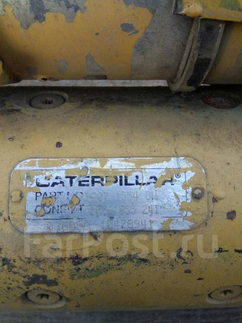 Стартер. Caterpillar