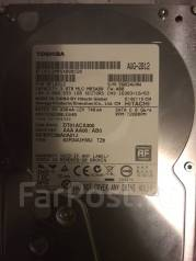 Жесткие диски. 3 000 Гб, интерфейс SATA