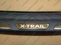 Накладка на бампер. Nissan X-Trail, T32, HT32, HNT32, NT32 Двигатели: MR20DD, R9M, QR25DE. Под заказ