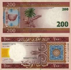 Угия Мавританская.