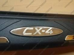 Накладка на бампер. Mazda CX-4. Под заказ