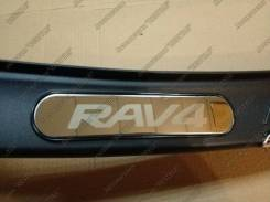 Накладка на бампер. Toyota RAV4, ALA49, ASA44, ZSA42, ZSA44 Двигатели: 2ADFTV, 2ARFE, 3ZRFE. Под заказ