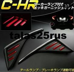 Заглушка бампера. Toyota C-HR