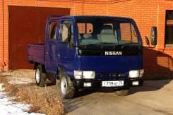 Nissan Atlas. , 2 496 куб. см., 1 500 кг.