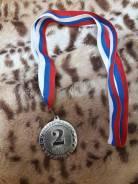 Медаль 2 место спортивная с лентой