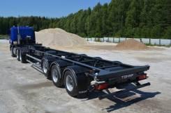 Тонар 97462. Полуприцеп-контейнеровоз, 34 470 кг. Под заказ