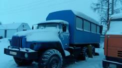 Урал. Продается вахта, 1 150 куб. см., 21 место