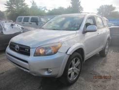 Компрессор кондиционера Toyota RAV 4 2006-2013