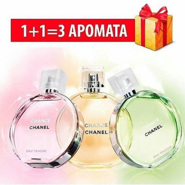 Акция 1+1=3(Бесплатно) Качественная парфюмерия от 1000 руб .