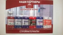 Приглашаем к сотрудничеству строителей, строительные фирмы (реклама)