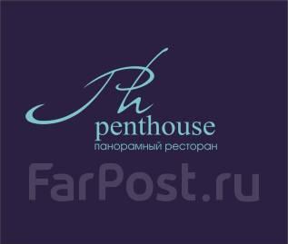 """Официант. ООО """"Пентхаус"""". Улица Портовая 3а"""