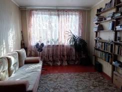 4-комнатная, улица Промышленная 3 подходит под военную ипотеку. сах поселок, агентство, 81 кв.м.