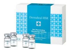 Препарат для Мезотерапии - Dermaheal HSR (флакон 5 мл)