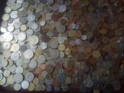 Иностранные монеты 5кг около 1500шт