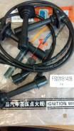 Высоковольтные провода. Mazda 626