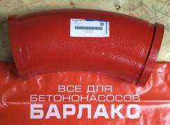 Угол бетоновода Zoomlion DN125*R385*29. KCP Zoomlion