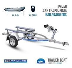 Прицепы. Г/п: 400 кг., масса: 500,00кг. Под заказ из Владивостока