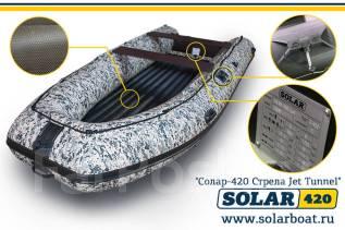 Solar 420. Год: 2017 год, длина 4,20м., двигатель подвесной, 30,00л.с., бензин