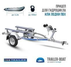 Прицепы. Г/п: 400 кг., масса: 100,00кг. Под заказ из Владивостока