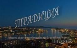 Продажа, покупка, обмен, юридическое сопровождение во Владивостоке.