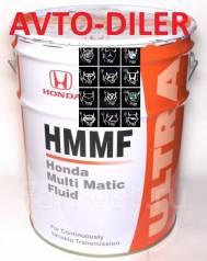 Honda HMMF. Вязкость CVT, синтетическое