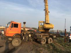 Ивановец КС-45717К-1. , 25 000кг.