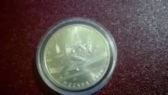5 рублей 1978 1980 ЛМД Олимпиада 80 бег серебро