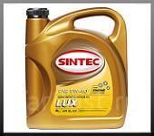 Sintoil. Вязкость 5W-40, полусинтетическое