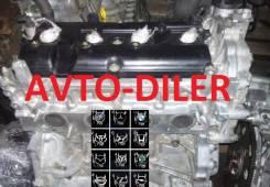 Двигатель Nissan Qashqai 2.0 MR20DE FWD MT 141л. с