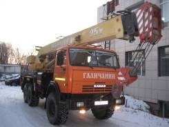 Галичанин КС-55713-5. Автокран КС-55713-5 (25тн), 11 150 куб. см., 25 000 кг., 21 м.