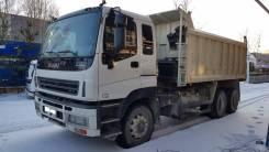 Isuzu CYZ. Самосвалы 52, 15 681 куб. см., 20 000 кг.