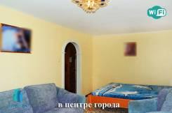 1-комнатная, Дзержинского ул 8. Центральный, 38кв.м. Вторая фотография комнаты