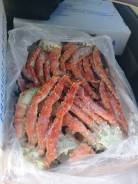 Куплю морепродукт