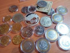 Приму в дар монеты банкноты и т д