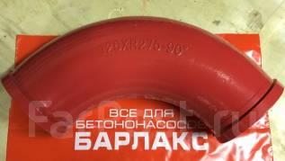 Угол бетоновода DN 125*R275*90. KCP