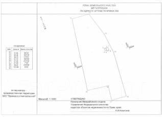 Земельный (2/3 доли) участок 1 га во Владивостоке. 9 810 кв.м., собственность, электричество, вода, от частного лица (собственник)