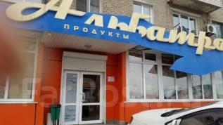 Продается нежилое помещение 250 кв. м. ул. Саратовская,9 (Эгершельд). Улица Саратовская 9, р-н Эгершельд, 250,0кв.м.