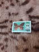 Марка 3 ch с бабочкой Бутан 1975 год
