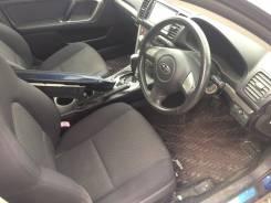 Ковровое покрытие. Subaru Legacy, BP5